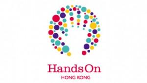 handson_logo